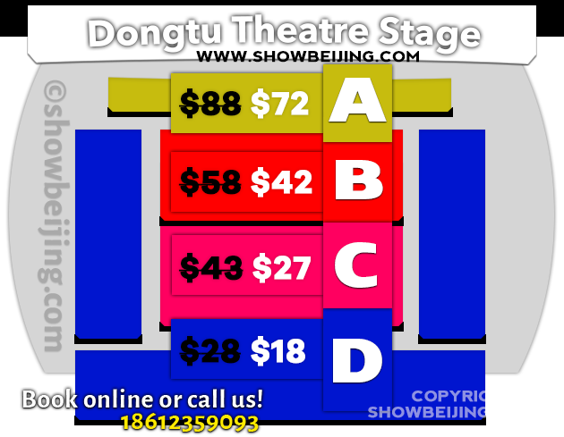 DongTu Theatre Seat Map & Price List
