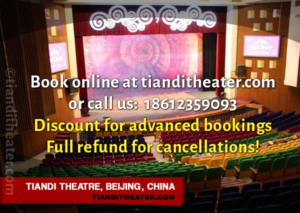 Tiandi Theater in Beijing, China
